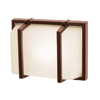 Neptune 1 Light 8 inch Bronze Outdoor Wall