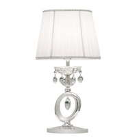 Scarlatti 20 inch 60 watt Two-Tone Silver Table Lamp Portable Light
