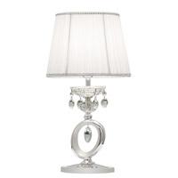 Allegri 10820-017-FR001 Scarlatti 20 inch 60 watt Two-Tone Silver Table Lamp Portable Light