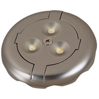 Ambiance 910014-986 Signature 12V LED Tinted Aluminum Disk Light
