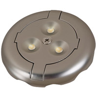 Signature 12V LED Tinted Aluminum Disk Light