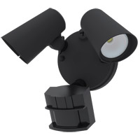 American Lighting FL2-3CCT-BK Fora Series 5 inch Black Security Light