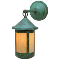Arroyo Craftsman BB-7F-N Berkeley 1 Light 15 inch Nickel Outdoor Wall Mount in Frosted