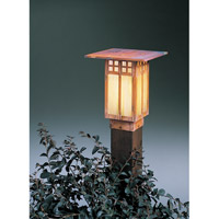 Glasgow 100 watt Raw Copper Landscape Light in Gold White Iridescent