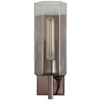 Arteriors 49647 Soloman 1 Light 5 inch Heritage Brass Sconce Wall Light Essential Lighting