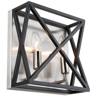 Elements 2 Light 4 inch Black and Polished Nickel Wall Sconce Wall Light