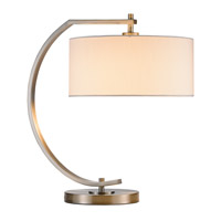 Charlotte 20 inch 60 watt Satin Steel Table Lamp Portable Light