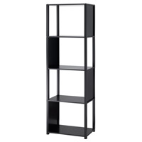 Adesso Hyde Five Tier Shelf Unit in Black WK2325-01