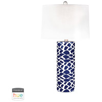 Bowery + Grove Signature 28 inch 60 watt Navy Blue with White Table Lamp Portable Light