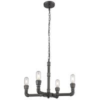 Bethel International YS8085-4 Canada 4 Light 22 inch Charcoal Black Chandelier Ceiling Light
