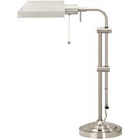 Cal Lighting BO-117TB-BS Pharmacy 22 inch 60 watt Brushed Steel Table Lamp Portable Light Adjustable Pole