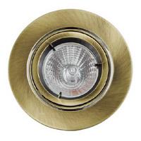 Cal Lighting BO-601-AB Signature MR-16 Antique Bronze Recessed Trim