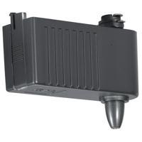 Cal Lighting HT-940-DB Cal Track 1 Light 12V Dark Bronze Track Adapter Ceiling Light Low Voltage