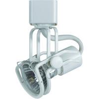 Cal Lighting HT-945-WH Signature 1 Light 120V White Track Fixture Ceiling Light