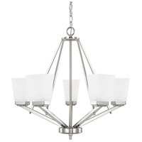 HomePlace 5 Light 26 inch Polished Nickel Chandelier Ceiling Light