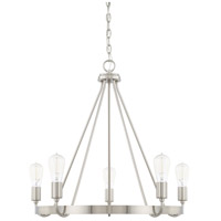 HomePlace 5 Light 27 inch Brushed Nickel Chandelier Ceiling Light