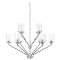 Camden 10 Light 36 inch Polished Nickel Chandelier Ceiling Light