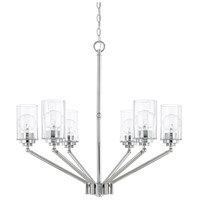 Capital Lighting 421661PN-423 Camden 6 Light 30 inch Polished Nickel Chandelier Ceiling Light