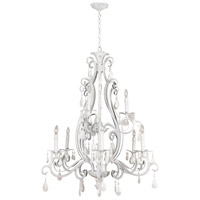 Englewood 9 Light 35 inch Gloss White Chandelier Ceiling Light
