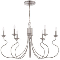 Clarion 8 Light 41 inch Brushed Polished Nickel Linear Chandelier Ceiling Light in Brushed Nickel