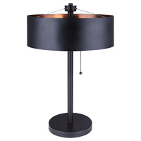 Oxyura 22 inch 60 watt Black Table Lamp Portable Light