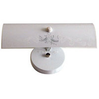 Signature 2 Light 11 inch White Vanity Wall Light