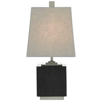 Mairin 17 inch 60 watt Black and Satin Nickel Table Lamp Portable Light