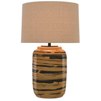 Tigre 33 inch 150 watt Yellow and Black Table Lamp Portable Light
