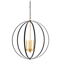 Ogden 4 Light 36 inch Chinois Antique Gold Leaf and Black Chandelier Ceiling Light, Orb