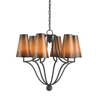 Currey & Company Litchfield 6 Light Chandelier in Mole 9909 photo thumbnail