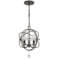 Solaris 3 Light 12 inch English Bronze Outdoor Chandelier