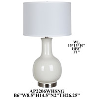 Crestview Collection AP2206WHSNG Element Table Lamp Portable Light