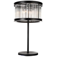 Mira 29 inch 60 watt Black Table Lamp Portable Light