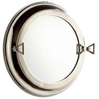 Cyan Design 08946 Seeworthy Nickel Mirror Home Decor