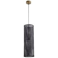 Cyan Design 10274 Roedean 1 Light 9 inch Matte Black Pendant Ceiling Light