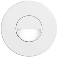 Signature LED 3 inch White Wall Light, Round