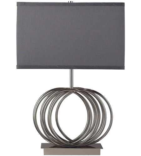 Dimond Lighting D2057 Ekersall 22 Inch 150 Watt Chrome