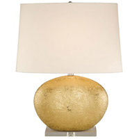 Signature 27 inch 100 watt Gold Table Lamp Portable Light