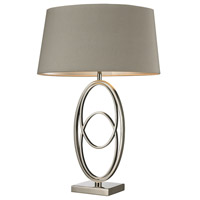 Hanoverville 19 inch 150 watt Polished Nickel Table Lamp Portable Light in Incandescent