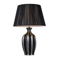 Dimond Lighting D1445 Olyphant 27 inch 150 watt Chrome And Black Table Lamp Portable Light photo thumbnail