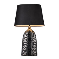 Dimond Marietta Table Lamp in Silver and Black with Black Shade and Silver Foil Liner D1449B