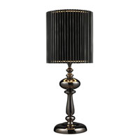 Balboa 28 inch 150 watt Black Nickel Table Lamp Portable Light