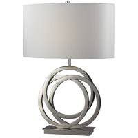 Trinity 25 inch 150 watt Polished Nickel Table Lamp Portable Light in Incandescent