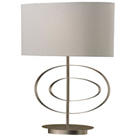 Off-Centre 21 inch 100 watt Silver Leaf Table Lamp Portable Light, Oval