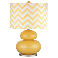 Dimond Tavistock 1 Light Table Lamp in Sunshine Yellow With Polished Nickel D2501