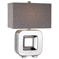 Open Cube 22 inch 100 watt Chrome Plating Table Lamp Portable Light in Incandescent