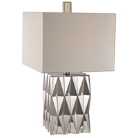 Hearst 26 inch 150 watt Mirror Table Lamp Portable Light in Incandescent