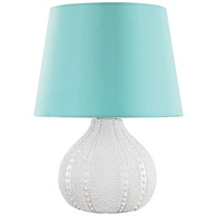 Aruba 19 inch 100 watt White Outdoor Table Lamp in Incandescent