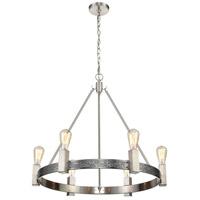 Dimond Lighting D4452 Impression 6 Light 31 inch Silver / Satin Nickel / Hammered Satin Nickel Chandelier Ceiling Light