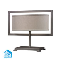 HGTV Home 15 inch 100 watt Graphite Table Lamp Portable Light